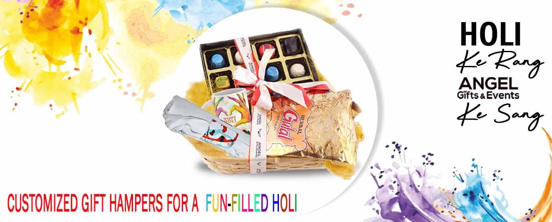 Holi Gifts