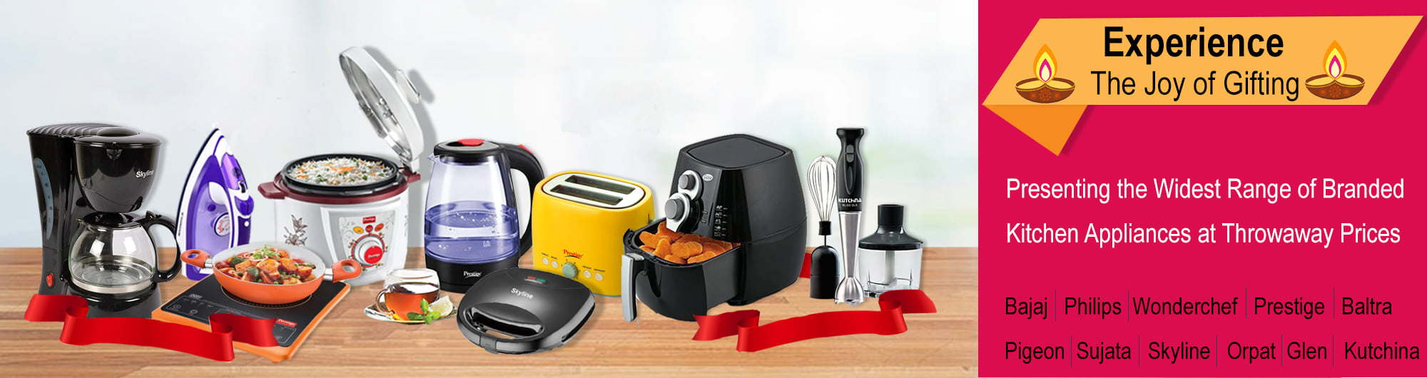 Deals on Home Appliances