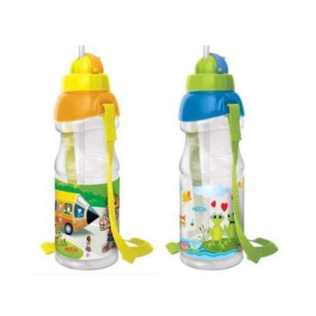 Milton Cutie Bottle