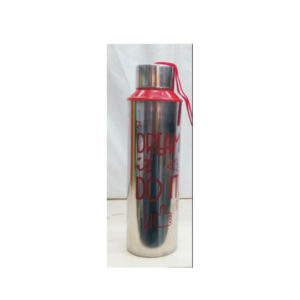 Printable Water Bottle (A55) - 700 ML