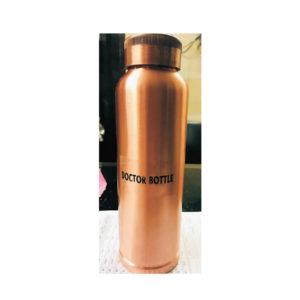 Printable Copper Doctor Bottle (A59)