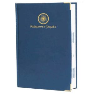 Satyamev Jayate Nescafe Diary - 02