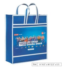 AG Carry Bag - SB-027
