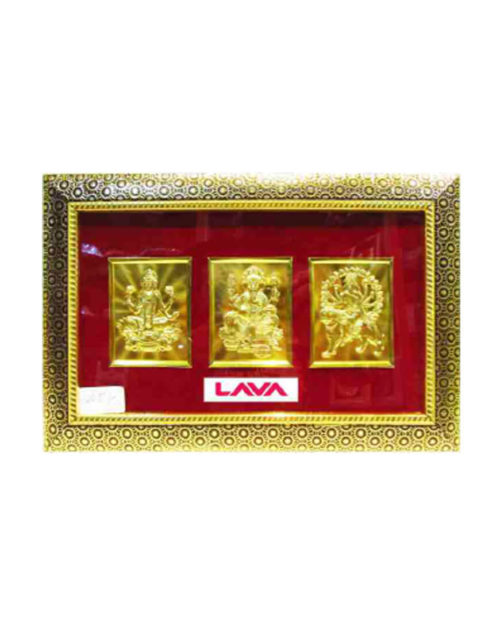 Religious Golden God Frame 3D Effect