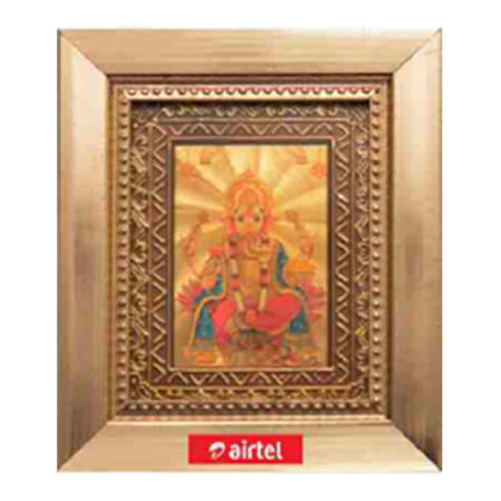 God Ganesha Frame