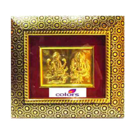 Religious God Frame with Gold Foil