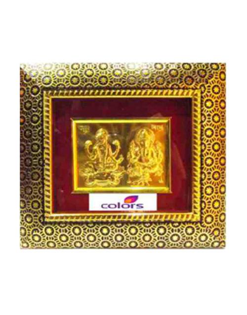 Religious God Frame with Gold Foil