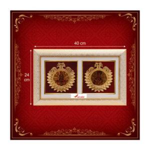 Religious White & Golden 3D Frame