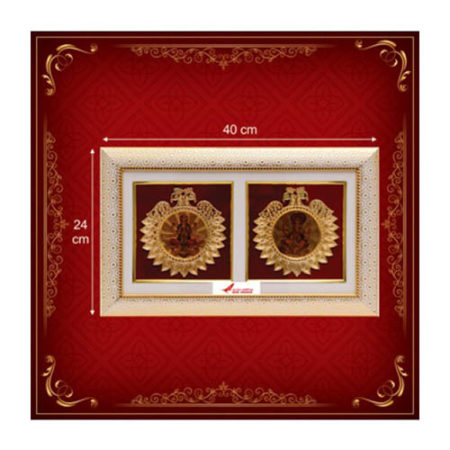 Religious White & Golden 3D Frame