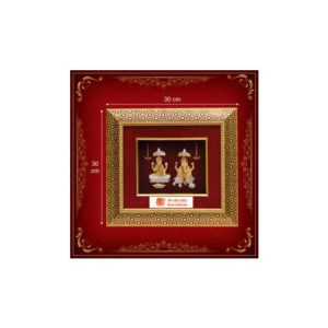 24K Gold Leaf God Frame