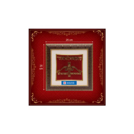 Religious Jai Shree Shayam Golden Frame