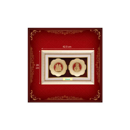 Religious White & Golden 3D God Frame