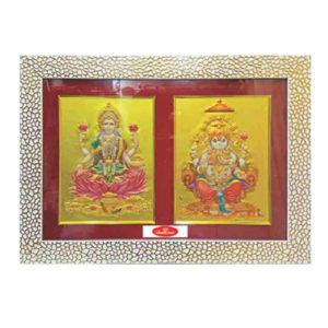 White & Golden 3D God Frame