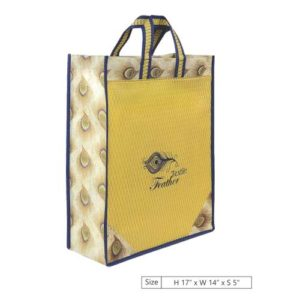 AG Carry Bag - SB008