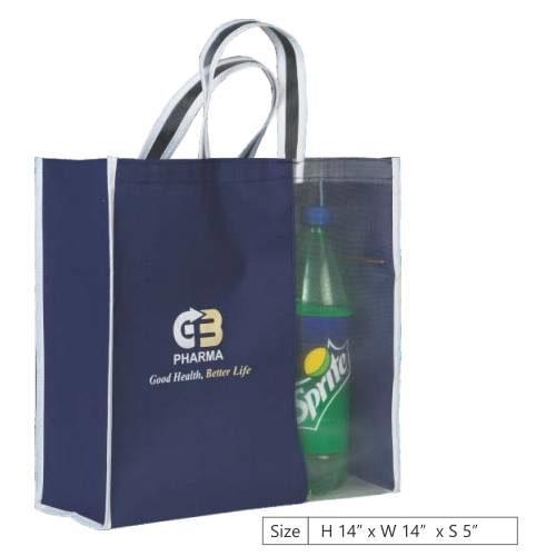 Carry Bag - SB052