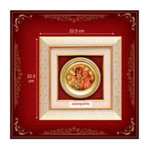 Religious Golden & White Designer Frame