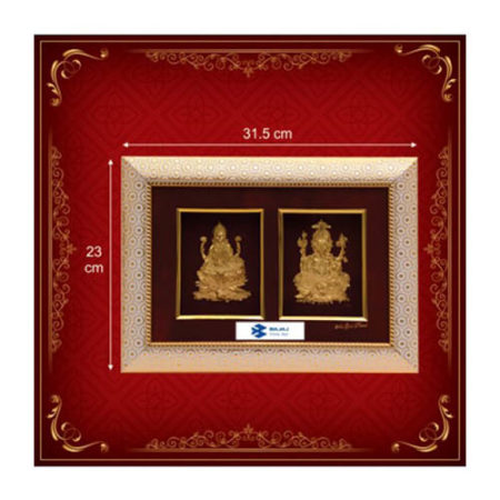 Laxmi Ganesha Golden God Frame