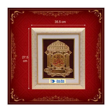 Religious Laxmi Ganesha Golden Frame