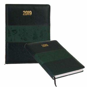 Executive Go Green Diary