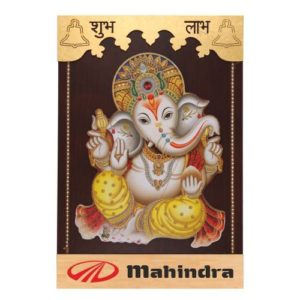 Lord Ganesh Shubh Labh Frame / Wall Hanging
