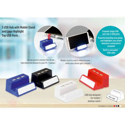 3 Usb Hub With Mobile Stand & Logo Highlight