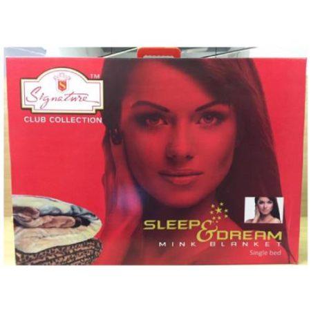 Signature sleep and dream blanket