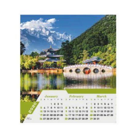 Four Sheet Wall Calendar