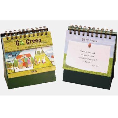 Go Green Cardboard Calendar 2020